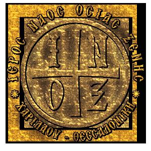 Ιερός Ναός Οσίας Ξένης